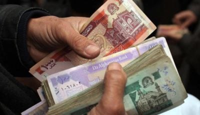 کاهش ارزش پول افغانستان به دلیل تحریم ایران