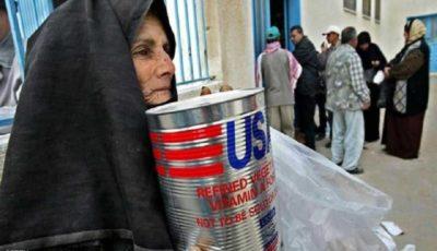 لغو بیش از ۲۰۰ میلیون دلار از کمکهای آمریکا به فلسطین