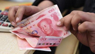 ارزش یوآن چین به کمترین میزان ۱۱ سال گذشته رسید