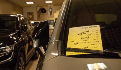 قیمت خودروهای خارجی مجددا گران شد