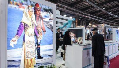 نخستین نمایشگاه بینالمللی اقتصاد و سرمایهگذاری گردشگری آغاز به کار کرد