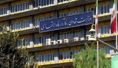 بیش از ۳ میلیون نفر در استان تهران دفترچه بیمه دارند
