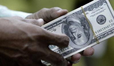 دومین روز نزولی متوالی دلار