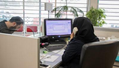راهاندازی شعبه بانک سامان در فرانکفورت آلمان