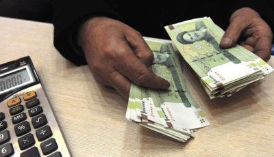 افزایش ۱۴ درصدی درآمدهای مالیاتی