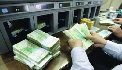 ادغام دو شعبه بانک قرضالحسنه مهر ایران در استان کردستان