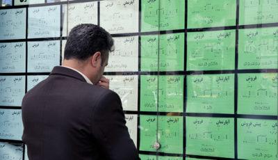 زمین در تهران متری ۲۶ میلیون تومان/تورم ۲۶ درصدی اجاره مسکن و ۳۶ درصدی قیمت مسکن