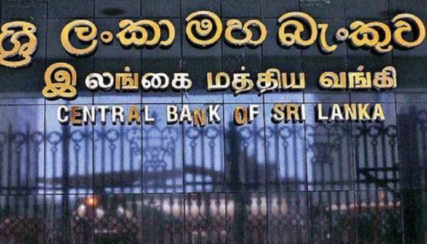 بانک مرکزی سریلانکا نرخ بهره را ۸.۵ درصد قرار داد