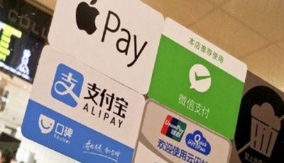 افزایش استفاده از روشهای نوین پرداخت در چین