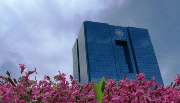 اطلاعیه بانک مرکزی درباره آخرین تحولات بازار ارز