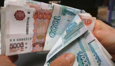 استفاده روسیه از ارز ملی در تجارت با آسیا و آمریکای لاتین