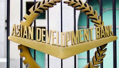 بانک توسعه اورآسیا رشد اقتصادی اعضای خود را ۲.۱ درصد اعلام کرد