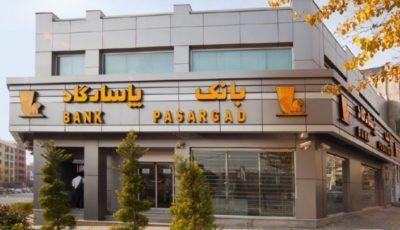 آنالیز عملکرد یک بانک خصوصی / بانکی که ماهانه ۱۴۲ میلیارد درآمد دارد