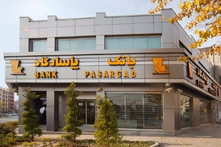 تغییر ساعت کار واحدهای بانک پاسارگاد در «خوزستان» و «بوشهر»