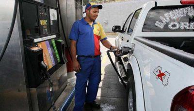 عبرتگاه یارانه بنزین