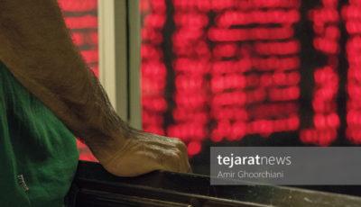 اعلام زمان دو عرضه سهام در مهر ماه