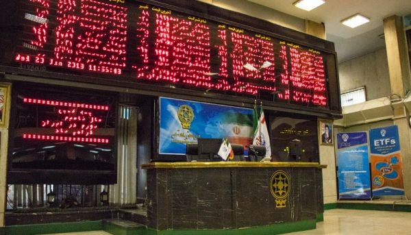 اوراق سپرده کالایی نسخه شفابخش بازار