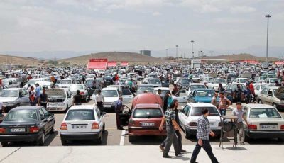 چرا عرضه هزاران خودرو هم کارساز نیست؟
