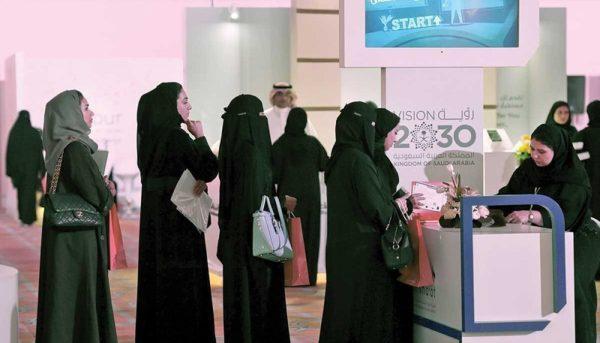 نرخ مشارکت اقتصادی زنان ایرانی بدتر از زنان عربستانی