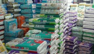 واردات فوری پوشک برای تنظیم بازار