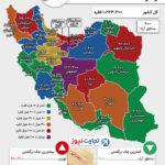 نقشه استانی چکهای برگشتی (اینفوگرافیک)