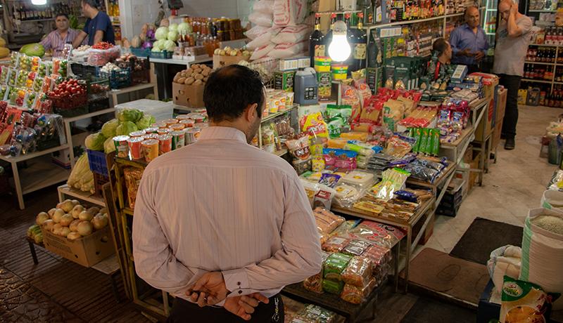 قدرت خرید مردم، از ایران تا آمریکا