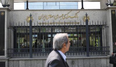 رشد نرخ 19 ارز بانکی