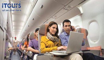 کدام ایرلاینها در طول پرواز اینترنت رایگان ارائه میدهند؟
