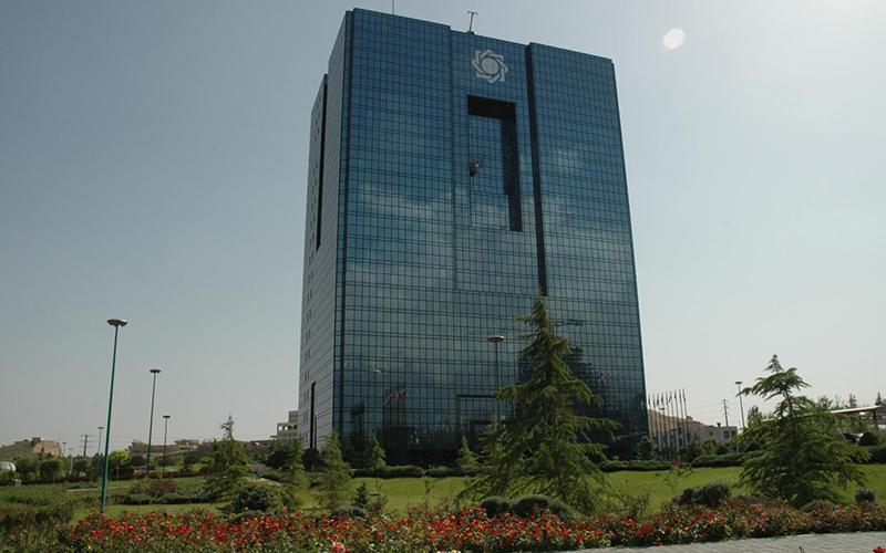 بانک مرکزی آمادگی لازم برای مقابله با تحریمهای اقتصادی را دارد