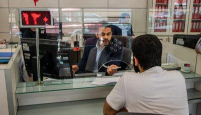 سهم مسکن از وامهای بانکی؛ هر ماه ۴ هزار میلیارد تومان