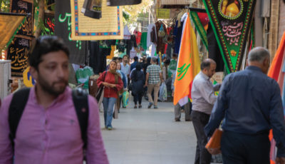 بازار لوازم و ادوات عزاداری تهران به روایت یک گزارش تصویری