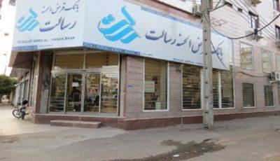 ارسال کارتهای شتاب بانکی بانک قرضالحسنه رسالت به محل مشتریان