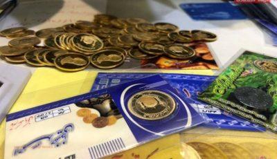 قیمت طلا و ارز در بازار روز دوشنبه
