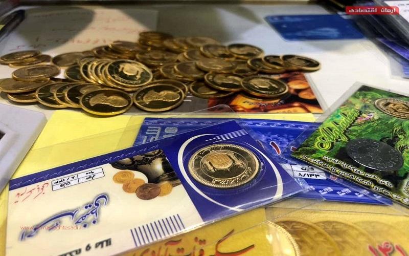 درسهای تلخ خرید مجازی سکه