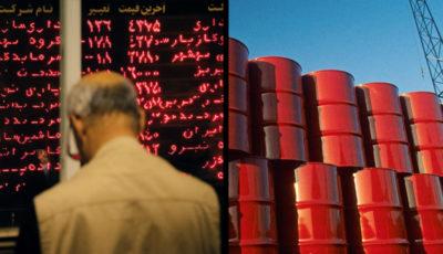 چرا نفت در بورس انرژی بدون مشتری ماند؟