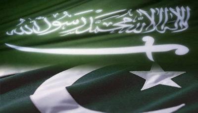 هیئت بلندپایه ای از عربستان هفته آینده به پاکستان سفر میکند