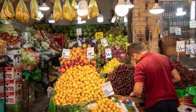 میوههای گران شده مرداد ماه (اینفوگرافیک)