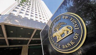بانک مرکزی هند ۳ بانک دولتی را ۴۱۵ هزار دلار جریمه کرد