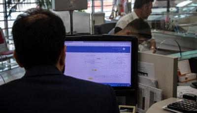 تهران میزبان بیشترین سپرده بانکی(اینفوگرافیک)