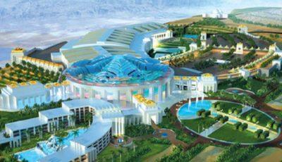 همکاری ایران در ساخت شهر نانو عمان