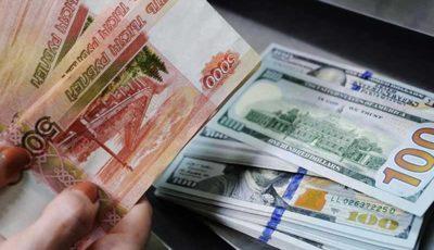 احتمال تحریم دسترسی روسیه به دلار توسط آمریکا پایین است