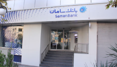 روند دریافت ارز با نرخ «نیما» از بانک سامان اعلام شد