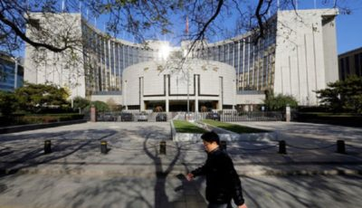 بانک مرکزی چین ۱۷ میلیارد دلار از بازار بیرون کشید