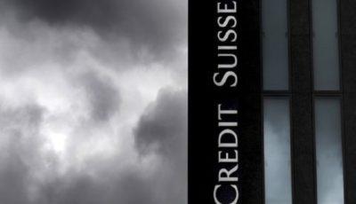 ناکارآمدی بانک کردیت سوئیس در پرونده پولشویی فیفا