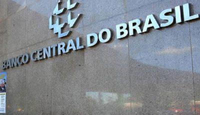 بانک مرکزی برزیل نرخ بهره را ۶.۵ درصد تعیین کرد