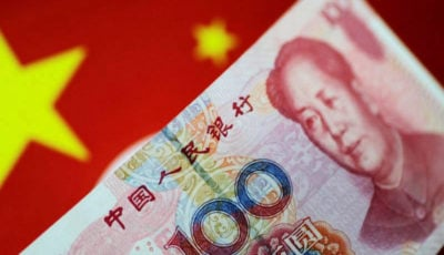 بدهی خارجی چین به مرز ۲ تریلیون دلار رسید