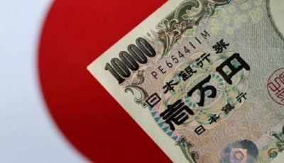 قیمت «ین ژاپن» به پایینترین سطح ۸ ماهه اخیر خود رسید