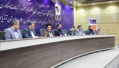 افزایش پوشش شبکه همراه اول در آذربایجان غربی