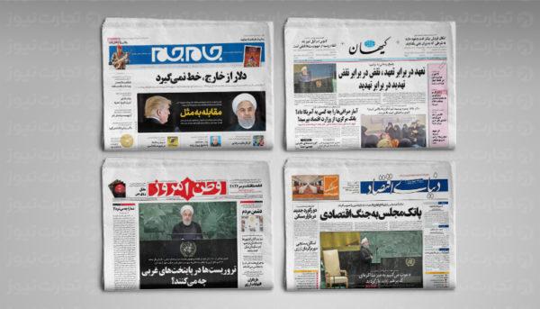 روایت متفاوت مطبوعات از ریشه بحران ارزی؛ مقصر اصلی کیست؟