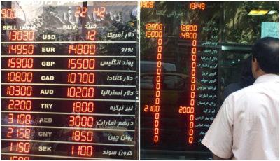 معاملهگران در تکاپو/قیمت دلار در کف بازار چند است؟